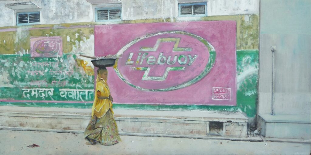 """LifeBuoy Bhenswara"" Oil on board 